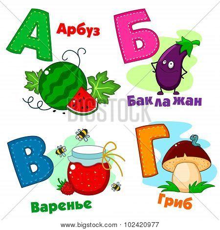 Russian alphabet picture part 1