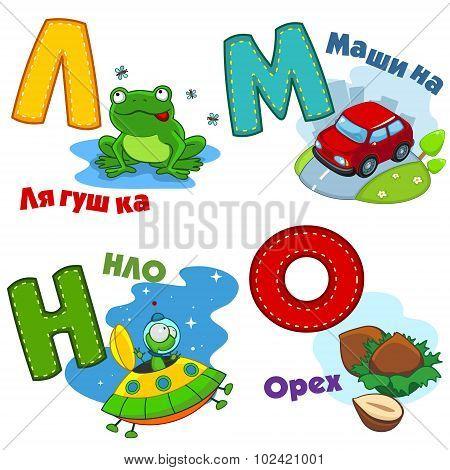 Russian alphabet picture part 4