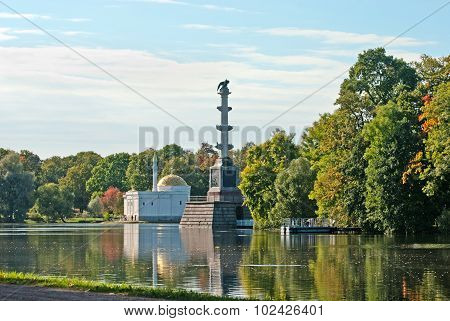 Tsarskoye Selo (Pushkin). Saint-Petersburg. Russia. The Turkish Bath Pavilion and The Chesme Column
