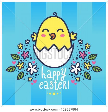 Easter Greeting Card With A Cute Chicken In The Egg