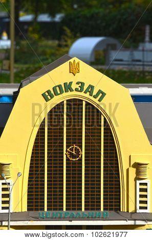 KIEV, UKRAINE - September 23, 2015: Entertaiment Park Ukraine in Miniature (Small scale Ukraine).Central Railway Station in Kiev