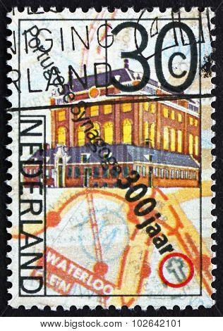 Postage Stamp Netherlands 1975 Portuguese Synagogue