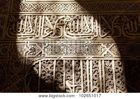 Alhambra Wall Decorations