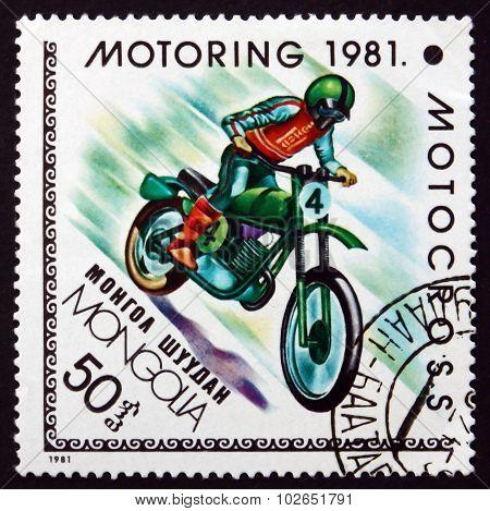 Postage Stamp Mongolia 1981 Motocross