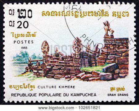 Postage Stamp Cambodia 1983 Ruins, Srah Srang