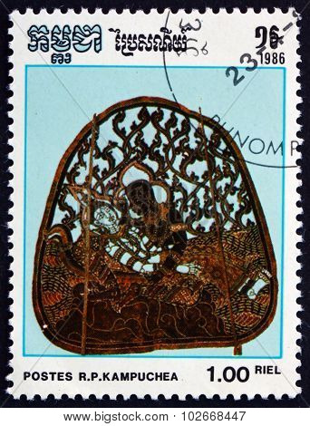 Postage Stamp Cambodia 1986 Decorated Fan, Khmer Culture