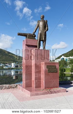 Monument To First Military Governor Of Kamchatka V. S. Zavoiko. Russia, Kamchatka, Petropavlovsk-kam