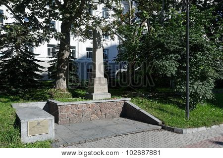 Monument To British Sailor Charles Clerke. Kamchatka, Petropavlovsk-kamchatsky