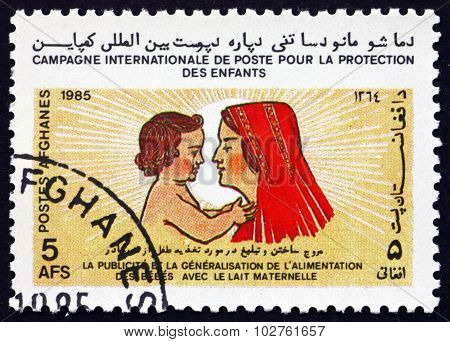 Postage Stamp Afghanistan 1985 Mother And Child