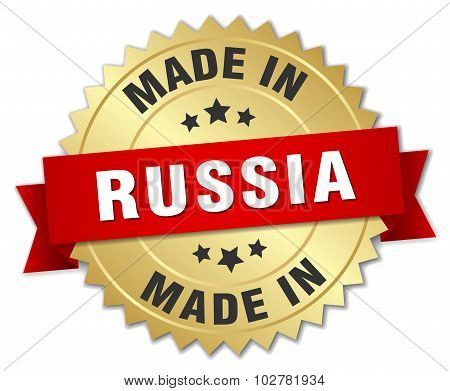 Made In Russia Gold Badge With Red Ribbon