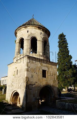 Bell Tower Of Gelati Monastic Complex Near Kutaisi ,imereti, Western Georgia, Unesco Heritage Site