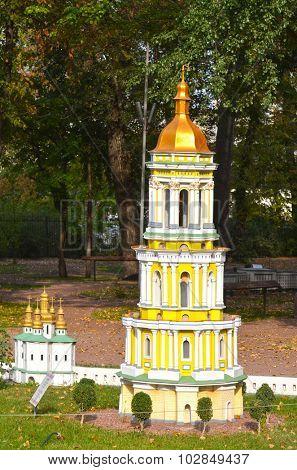 KIEV, UKRAINE - September 23, 2015: Entertaiment Park Ukraine in Miniature Small scale Ukraine.