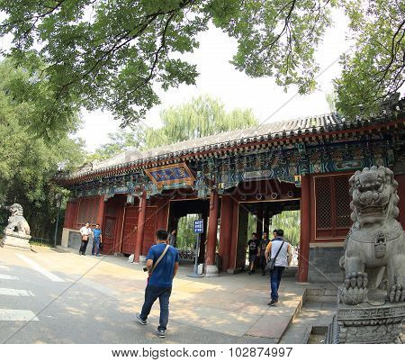 West gate of Peking University Beijing China.