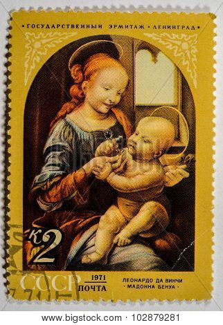 Ussr - Circa 1971: A Stamp Shows The Painting Of Leonardo Da Vinci