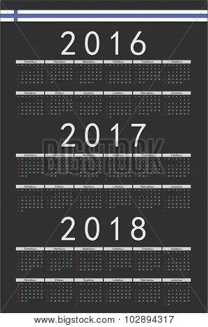 Set Of Black Rectangle Finnish 2016, 2017, 2018 Year Vector Calendars