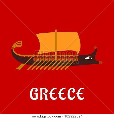 Ancient flat greek war galley ship