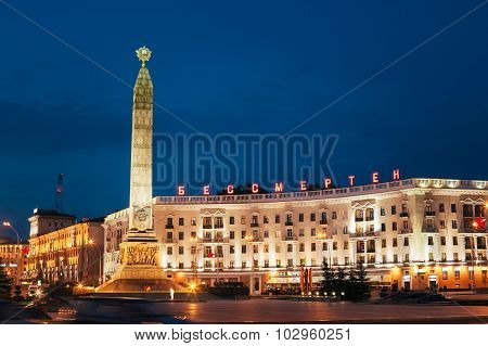 Night View of Monument With Eternal Flame In Honor Of Victory Of