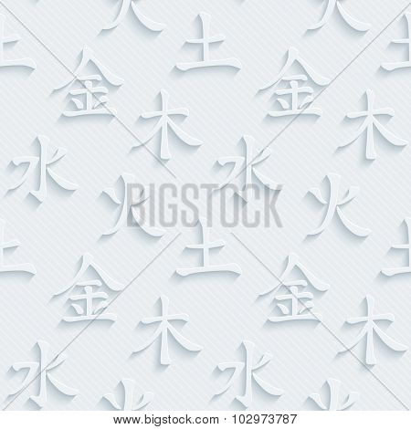Five element of feng shui, 3d seamless background. Light perforated paper pattern with cut out effect.