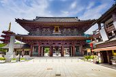 Постер, плакат: Kawasaki Daishi Shrine formally known as Heiken ji in Kawasaki Japan