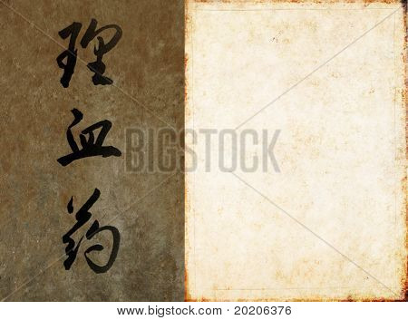 "illustration featuring beautiful chinese calligraphy (meaning ""regulate the blood"") and plenty of space for writing"