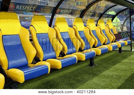 Player Seats At Fc Metalist Kharkiv Stadium