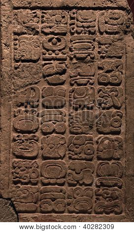 Ancient Mayan Hieroglyphs