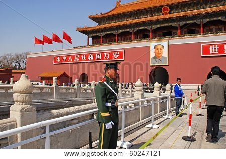Tiananmen Gate Of Heavenly Peace , Beijing, China.