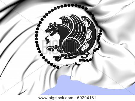 Sassanian Royal Symbol