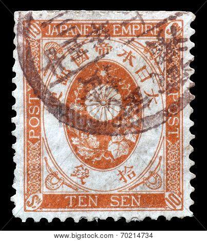 Vintage Japan stamp