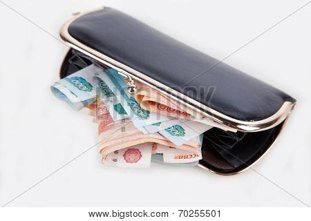 Ruble Money Folded In Wallet