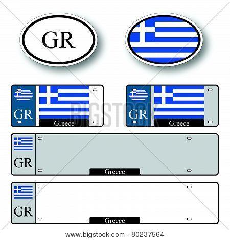 Greece Auto Set