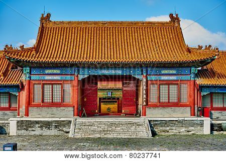 imperial palace Forbidden City of Beijing China