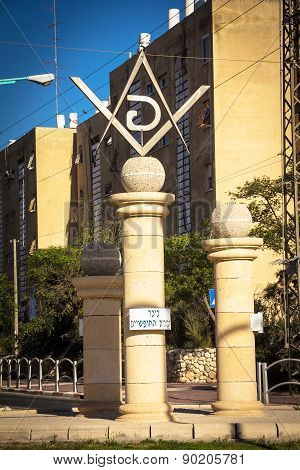 Be`er Sheva, Israel - May 7 : Masonic Square And Surrounding Streets In The Capital Of The Negev