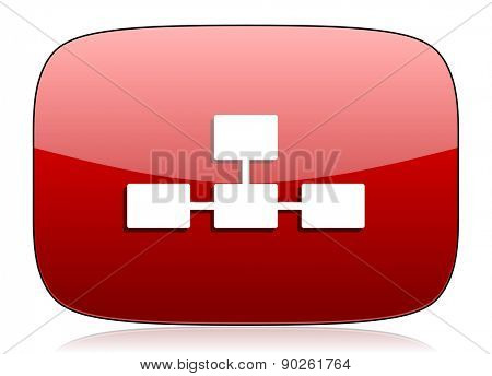 database red glossy web icon