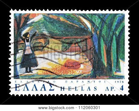 Greece 1978