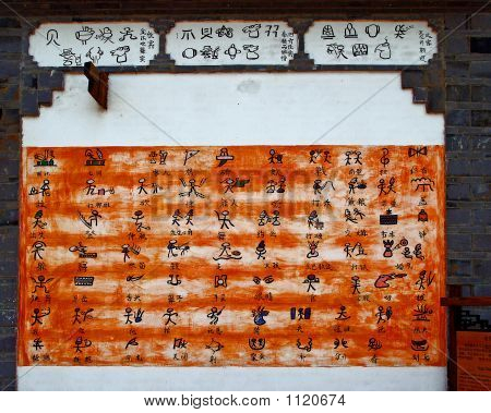 The First On-Wall Na-Xi/Chinese Dictionary