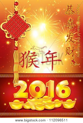 Chinese New Year of the Monkey, 2016