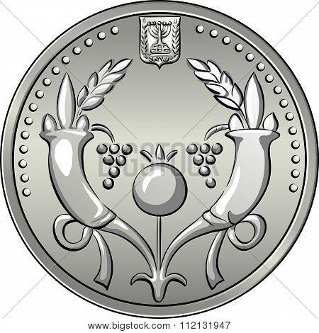 Obverse Israeli silver money two shekel coin