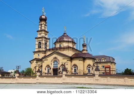 The Temple In Honor Of St. Nicholas The Wonderworke