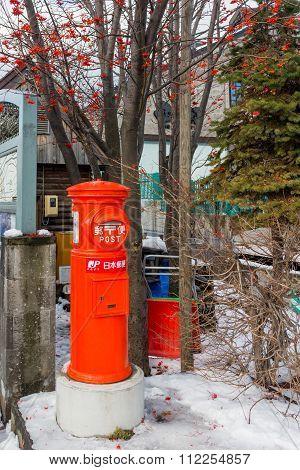 vintage grunge mailboxe