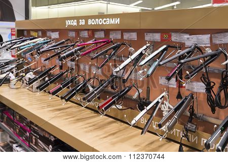 Khimki, Russia - December 22 2015. Hair dryers in Mvideo large chain stores selling electronics and