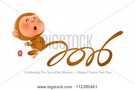Chinese Zodiac - Monkey. Chinese New Year 2016. Translation of Stamp: Monkey.
