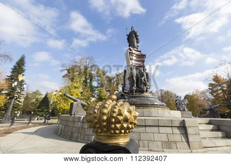 View Of The Statues And Monuments Of Krasnodar, Russia.
