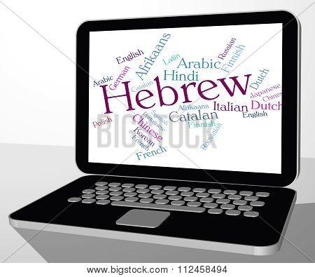 Hebrew Language Shows Vocabulary Speech And Translate