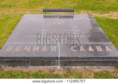 A Memorial Plaque In Honor Of Nicholas Serdyukov Filippovich, An Area Of Grief Historical Memorial C