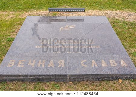A Memorial Plaque In Honor Dmitrieva Evdokia Andreevna On The Area Of Grief Historical Memorial Comp