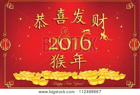 Chinese New Year of the Monkey - business greeting card