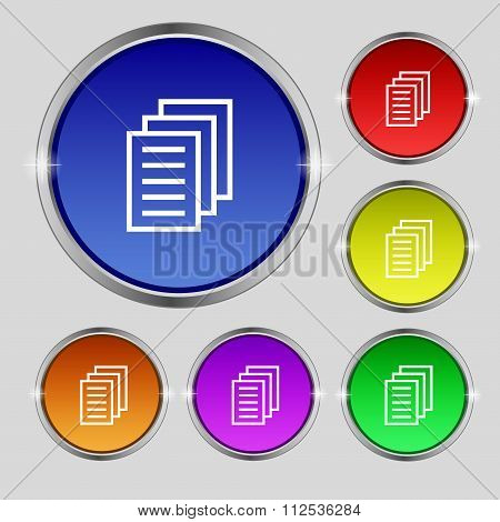 Copy File, Duplicate Document Icon Sign. Round Symbol On Bright Colourful Buttons.