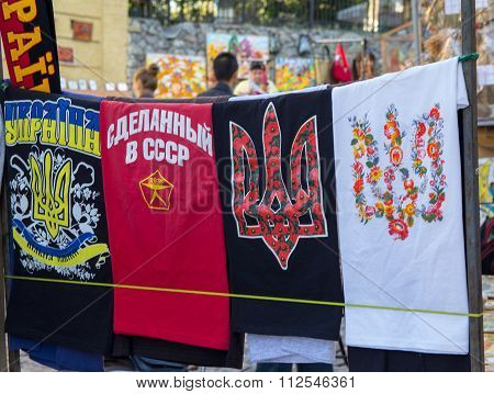Kiev, Ukraine - October 03, 2015: Cothes From The Ukrainian And Soviet Symbols Sold On Andrew's Desc