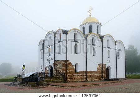 Church Of Annunciation In Misty Morning, Vitebsk, Belarus